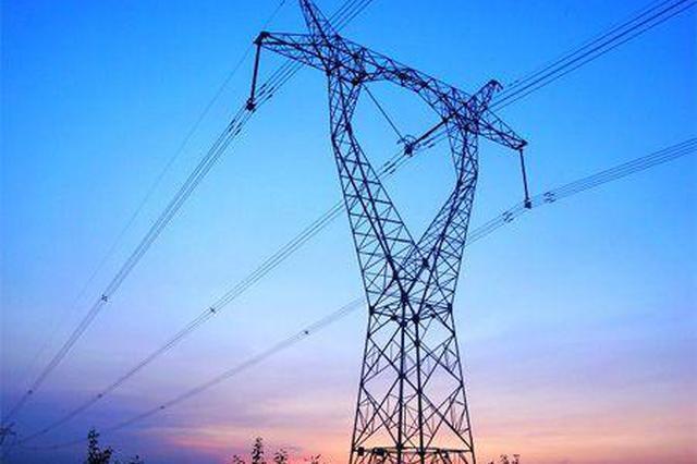 天津1054个村电网改造升级 再也不用为低电压担心了