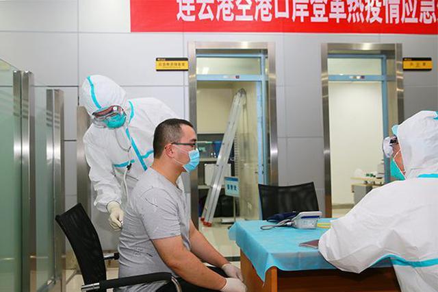 天津海关排查体温异常情况 一入境旅客检出艾滋病