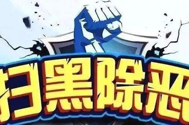 """长期盘踞在刘家房子称霸市场 """"黑老大""""获刑25年"""