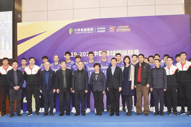 强力外援加盟 天津男排即将踏上新赛季征程