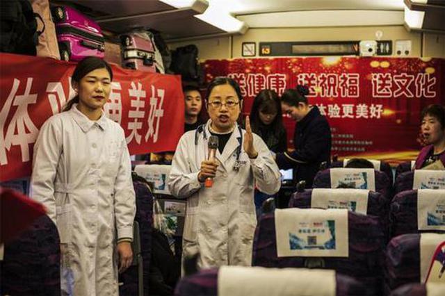 【新春走基层】奔波在铁路上的工作人员:看别人开心回家,心