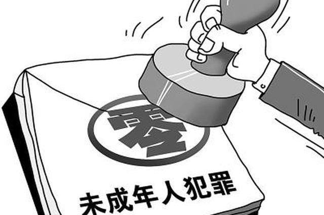 天津建立未成年人法治教育中心 注重师资人才的专业化建设