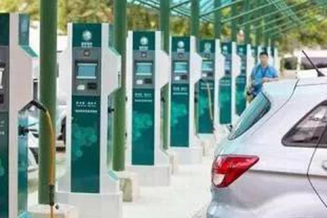 天津193个小区新建充电桩!这样申请