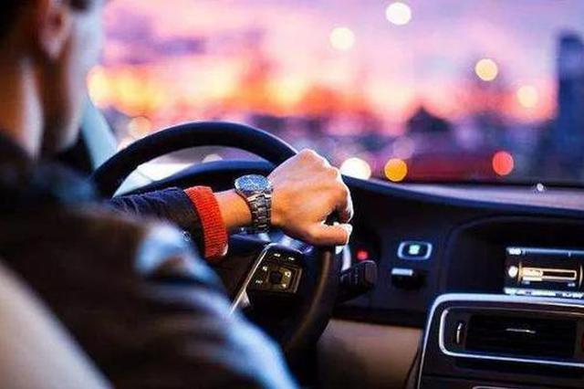 奖励全年零违章的司机!你赞成吗?