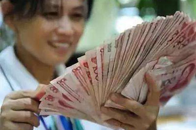 天津市委、市政府印发《实施方案》 全面推进预算绩效管理
