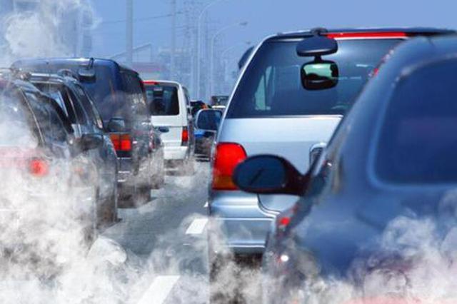 """""""小切口""""治理排放污染 同步立法开先河!这部法规5月起实施"""