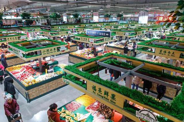 天津这32个菜市场拟改造或新建!在你家门口吗?