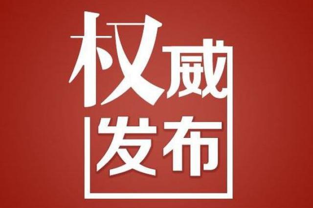 市十七届人大三次会议 关于天津市高级人民法院工作报告的决议