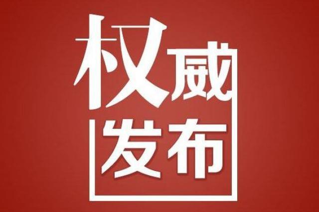 市十七届人大三次会议 关于天津市人民代表大会常务委员会工作