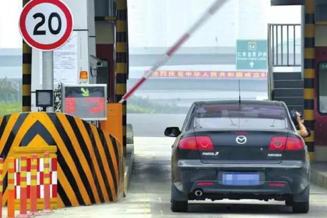 天津车主关于ETC的疑问 权威答案都在这里