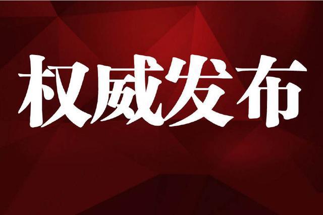 天津检察机关依法对王凤、郑澎提起公诉