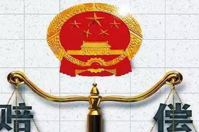 天津这项赔偿标准城乡统一