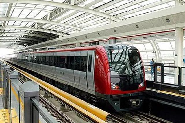 春节期间 天津地铁运营时间有变