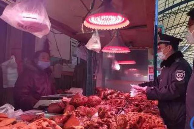 天津:3个市场内发现销售现宰活禽 已进行无害化处理