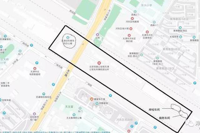 采取封闭措施的天津动车客车段乘务车间在哪?(附图)