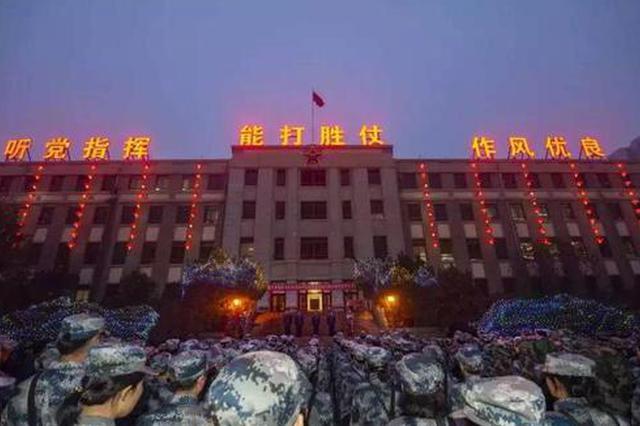 除夕午夜3架运输机飞抵武汉 空军医疗队紧急驰援