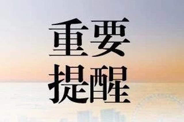 天津滨海国际机场各城市候机楼暂停服务