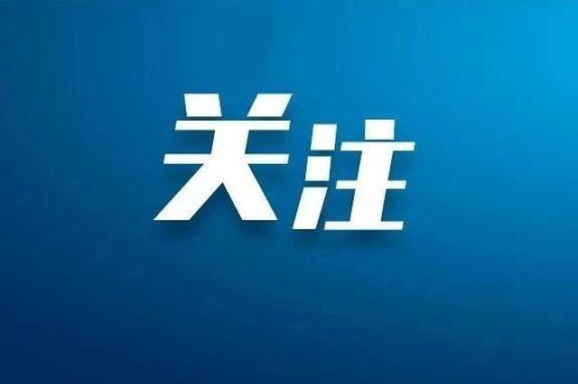 企业复工复产 天津这些政策分外温暖