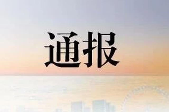 利用微信传播虚假疫情信息 天津警方刑事拘留1人、行政拘留6人