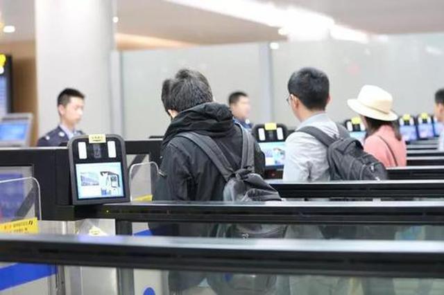 天津海关严格卫生检疫 出入境人员须进行健康申报