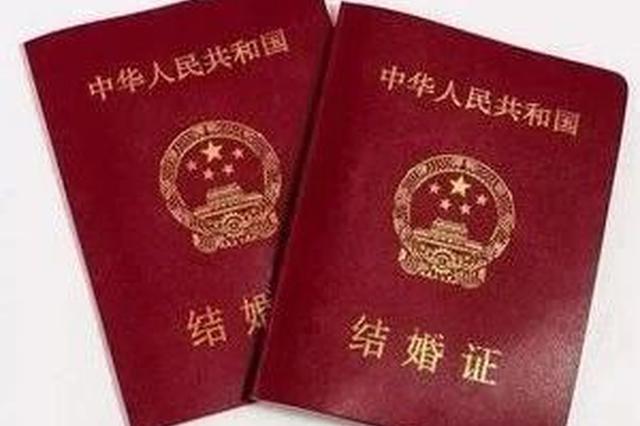 天津取消2月2日结婚登记办理