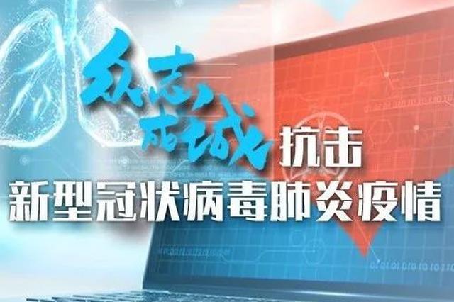 天津机场对所有抵津国内进港航班旅客进行机上体温检测