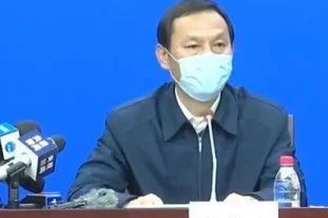 接受捐赠还要手续费?武汉市委书记回应