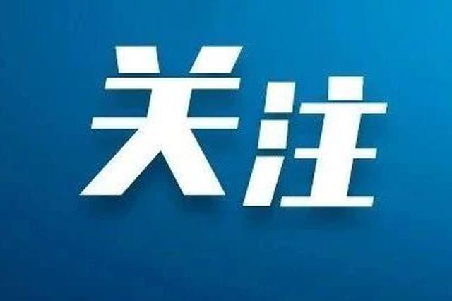 今明两天天津一批菜市场陆续开业