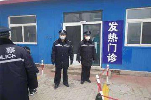 警察叔叔 请保护好自己