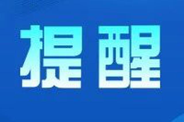 21日5时30分起 高铁滨海站这个出入口暂时关闭