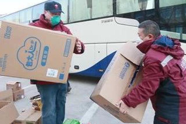 市人民医院国家紧急医学救援队出征驰援武汉