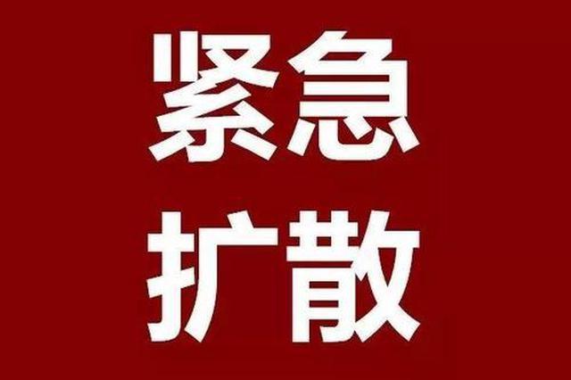 """北京一病例发病后在家忍 一家7口人全""""中招"""""""