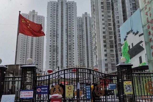 天津这个社区由湖北回来了64位居民