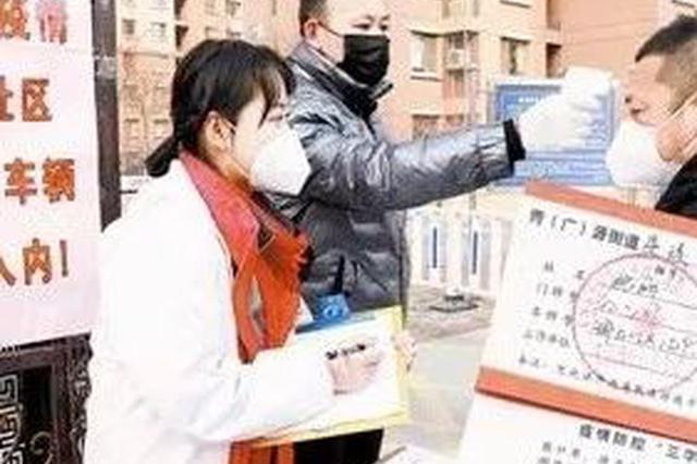 """天津各小区严格落实封闭式管理第一天 """"给我们吃了定心丸"""""""