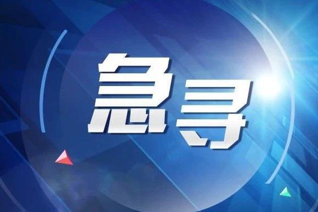 这趟航班已确诊2个病例 都在天津停留
