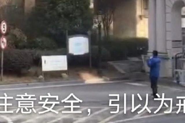 河西一小区使用酒精消毒液引发火灾?谣言!