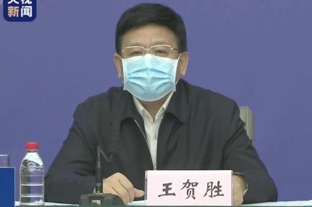 王贺胜亮相发布会:各地共派25633名医疗队员驰援湖北
