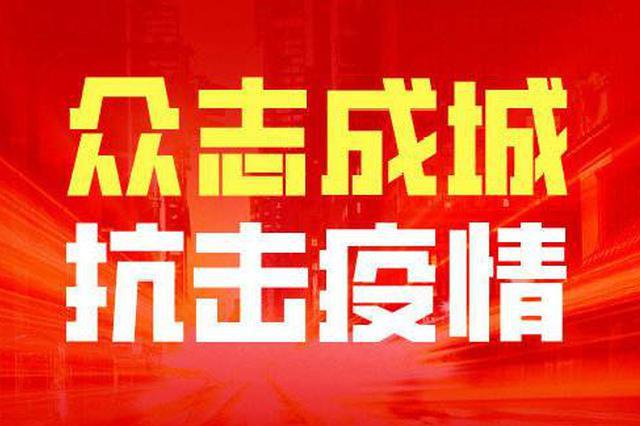 2月15日天津医疗队再出发101人