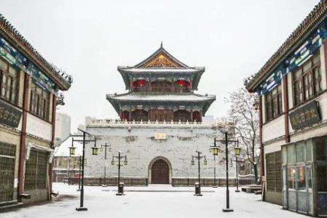 """飞雪落津城 """"白色""""情人节"""