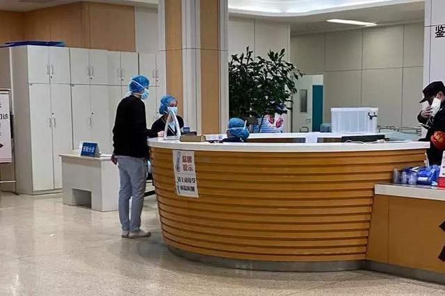 天津医大总医院:患者可预约挂号分时段就诊