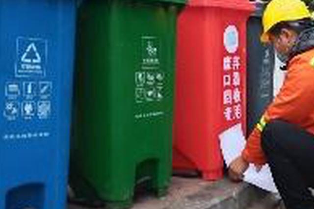 天津市城管委推四项举措:废弃口罩 分类处理