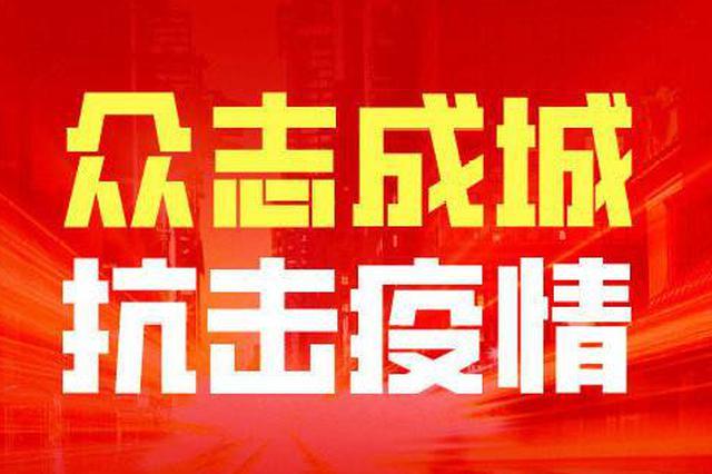天津多家金融机构助企业抗疫保生产:2亿元资金 1天就跑下来了