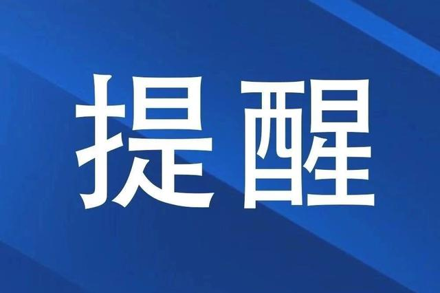 扩散!天津2019年度文惠卡有效期暂时无限期延长