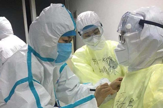 天津:参加疫情防控的医务人员可领人才红利