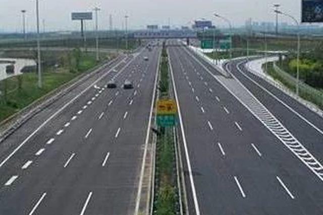 2月17日起天津市高速公路免费通行