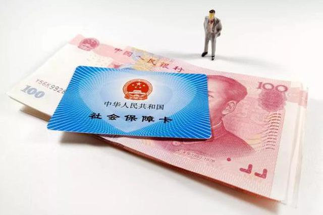 新政|天津这些人可后延办理退休 补发养老金