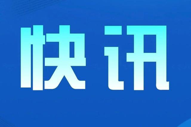 天津研究生初试成绩即将公布