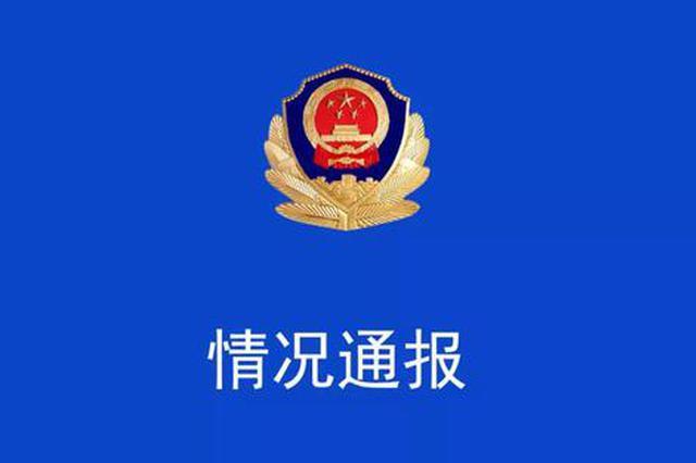 未佩戴口罩、辱骂工作人员…… 天津又一男子拘留了