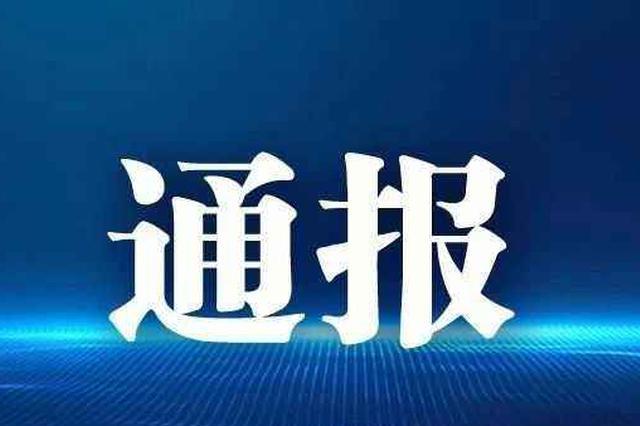天津又有人辱骂殴打防控工作人员!拘了