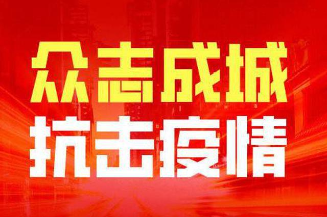 重点企业可享受贷款优惠利率 天津市商务局推金融服务助企业复